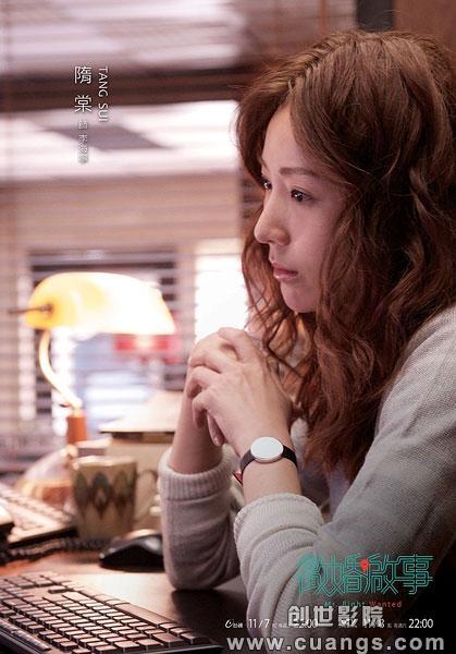 《征婚启事》电视剧全集迅雷下载