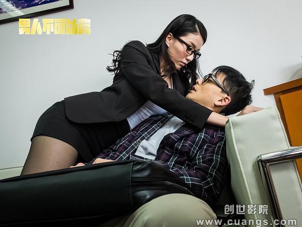 《男人不可以穷》电影下载_720P高清迅雷下载
