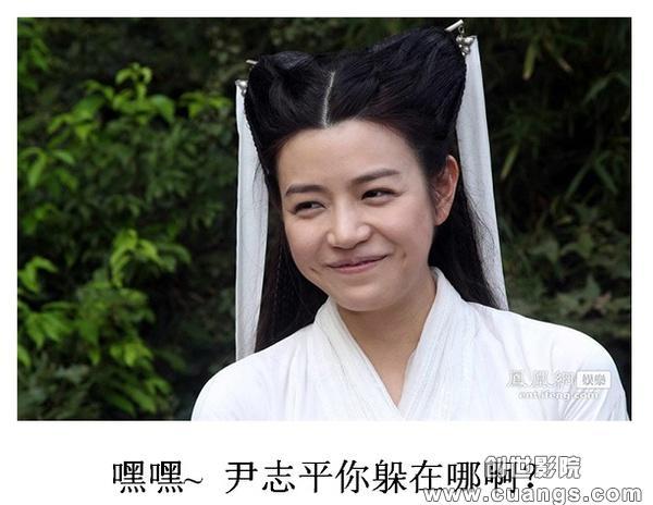 《神雕侠侣陈晓版2014》全集迅雷下载_神雕侠侣2014