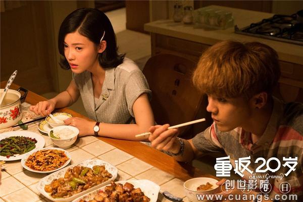 2015电影《重返20岁》高清迅雷下载